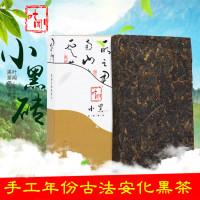 安化黑茶2015黑茶砖叶闻手工古法年份小黑砖248g(偏远地区不包邮)