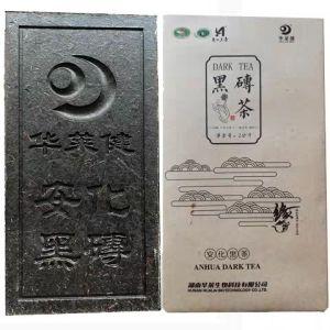 黑茶华莱健黑砖2015年一级料陈年黑茶2kg(偏远地区不包邮)