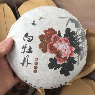 牡丹王饼 2015年福鼎白茶 白牡丹茶