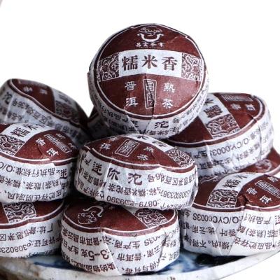 云南普洱茶,昌云糯米香,糯香熟茶秀沏迷你小沱茶500g包邮,除偏远地区