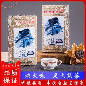中茶海堤牌茶叶XT806三印水仙茶 110克纸盒(偏远地区不包邮)