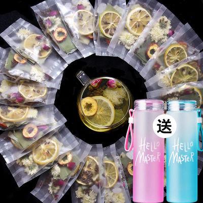 花茶柠檬片荷叶茶纤体水果茶菊花减玫瑰花茶组合养生肥绿茶叶10-60包