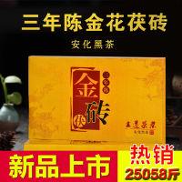 黑茶湖南安化黑茶茯砖茶正宗金花手筑茯茶正品三年陈老茶