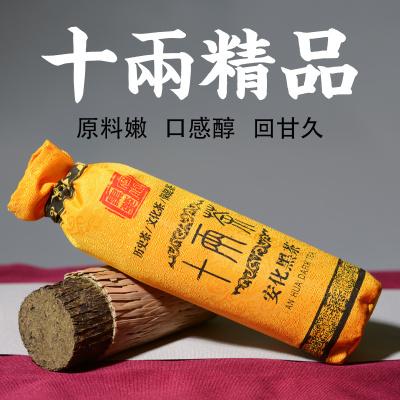 黑茶湖南安化正宗花卷十两茶500g金花黑茶(偏远地区不包邮)
