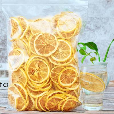 柠檬片新鲜柠檬干茶50g-500G搭配菊花茶玫瑰茶蒲公英水果茶组合