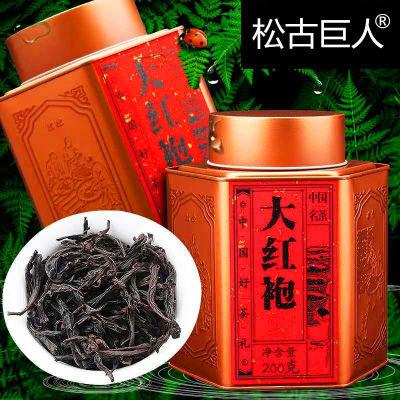 【浓香大红袍】2021新茶 茶叶春茶 岩茶肉桂乌龙茶200克罐装