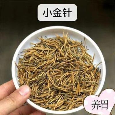 2019年云南滇红茶250克凤庆蜜香工夫红茶礼品金芽小金针滇红茶叶