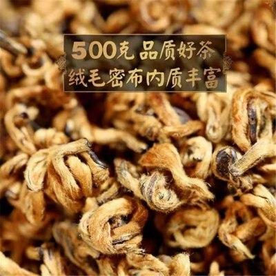 2019年云南凤庆滇红500g蜜香金丝金芽金螺云南凤庆滇红茶礼盒装