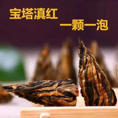 2019新茶云南凤庆滇红茶宝塔滇红茶红茶茶叶250g装约70粒木桶装
