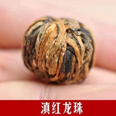 2019新茶云南滇红茶宝塔滇红茶红茶茶叶250g装约700粒送木桶装