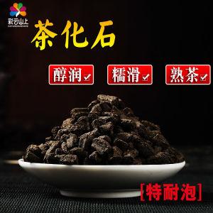 茶化石碎银子云南普洱茶糯米香熟茶老茶头古树250克