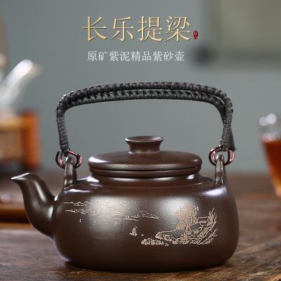宜兴原矿紫泥手工紫砂壶长乐提梁壶手绘山水泡茶手提大容量770ml