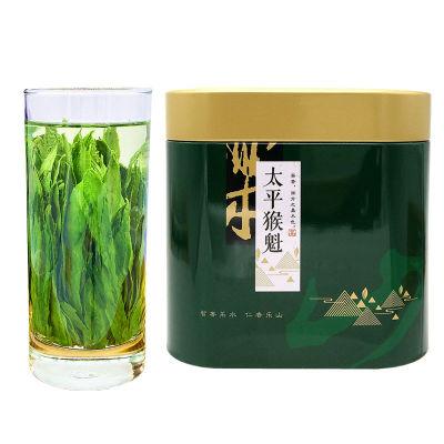 太平猴魁2019绿茶新茶安徽黄山100克罐装【偏远地区不包邮】