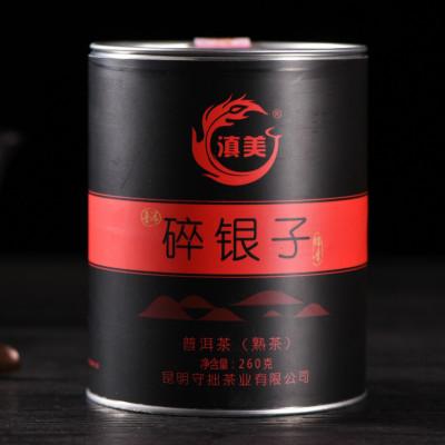 云南普洱茶 普洱熟茶 碎银子 老茶头 260克/盒装