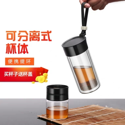 玻璃水杯茶水分离泡茶杯男女便携随手杯大容积400ml