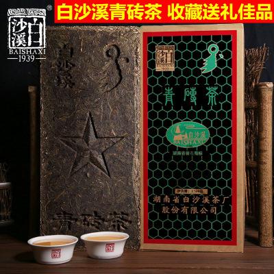 湖南安化黑茶白沙溪青砖茶1.7kg正宗高山野生砖茶传统紧压茶