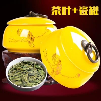 一份一罐,茶叶和陶瓷罐都有清香型龙井绿茶50克陶瓷罐装新茶高山散装,