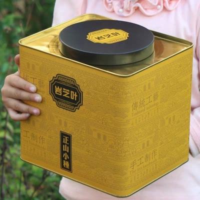 福建桐木关正山小种红茶500g罐装 春茶 武夷山散装茶叶礼盒装新茶