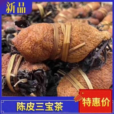 网红茶 广东三宝茶 新会成皮三宝扎福鼎白茶禾秆草200g精装