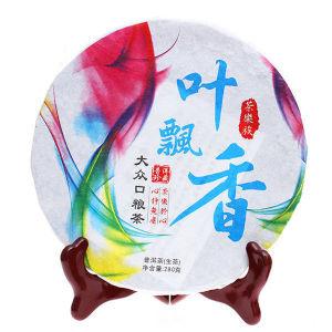 【买5送2】云南普洱生茶巧克力生饼 生普洱口粮茶(偏远地区不包邮)