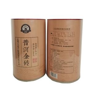 普洱茶小金砖熟茶原味小方砖珍藏2003年罐装500g /偏远地区不包邮