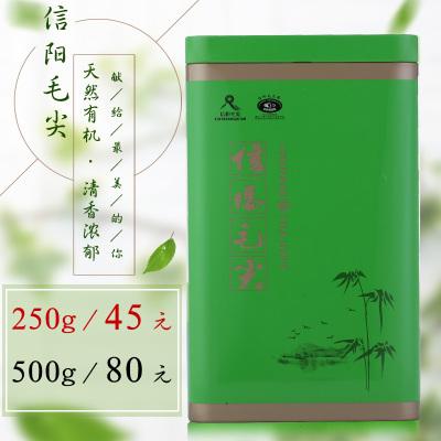 毛尖茶叶春茶信阳毛尖2020新茶雨前特级嫩芽自产自销茶叶绿茶250g