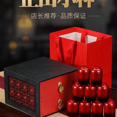 18罐中秋长辈送礼武夷山新茶特级正山小种红茶茶叶礼盒装罐装250g