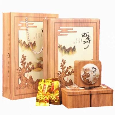 铁观音礼盒装浓香型1725秋茶高档茶叶礼盒包装礼品茶送礼佳品