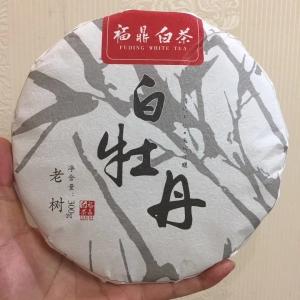 2019年福建高山福鼎白茶白牡丹饼茶300克春季高山茶叶