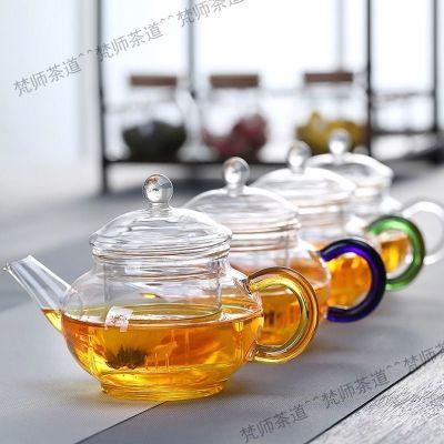 耐热玻璃小茶壶功夫茶具 耐高温玻璃泡茶壶 带过滤玻璃茶壶花茶壶