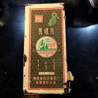 黑茶湖南安化白沙溪2008年黑砖茶1600g安化黑茶1939正品包邮