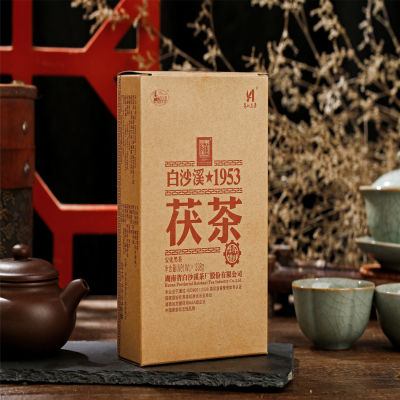 黑茶湖南安化黑茶 2018白沙溪1953特制茯茶338g金花茯砖茶叶