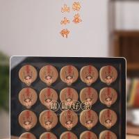 红茶正山小种礼盒装茶叶20罐装 小种红茶100克 节日送礼茶