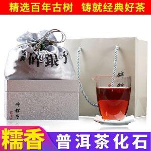 茶化石碎银子普洱茶熟茶八年礼盒糯香茶500g