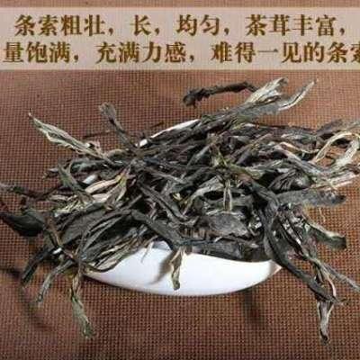 500克,2016年漭水古树纯料生茶