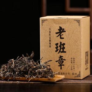 普洱茶生茶2014年云南勐海古树纯料普洱茶叶100g(偏远地区不包邮)