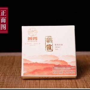 普秀朝霞2016年云南普洱茶熟茶砖60g/片 (偏远地区不包邮)