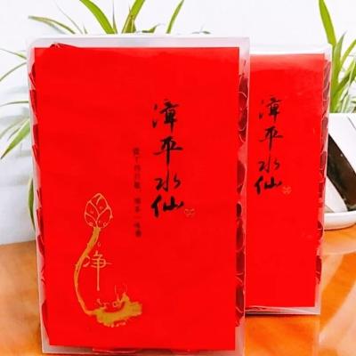 福建漳平水仙茶叶茶饼500g特级浓香型兰花香口粮茶传统乌龙茶