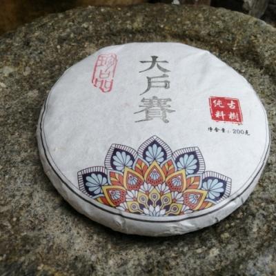 2019年大户赛古树春1片200克