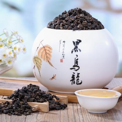 黑乌龙茶高山浓香乌龙油切黑乌龙茶罐装250g【偏远地区不包邮】