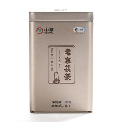 中茶百年木仓湖南安化黑茶茯砖茶 老友茯茶 罐装80g【偏远地区不包邮】