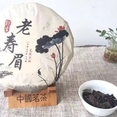 【珍藏品】✅1饼陈年高山老寿眉 推荐一款上等品质的白茶!2009年