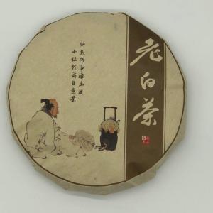 1饼11年高山老白茶(一手货源 源产地直销)350克