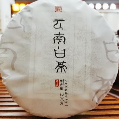 云南老白茶冰岛古法压制煮着喝200g*5饼礼盒装