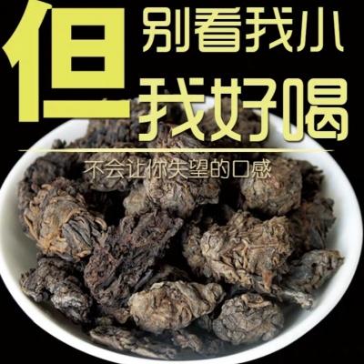 普洱茶2013年熟茶 正宗勐海料发酵 小茶头500克袋装