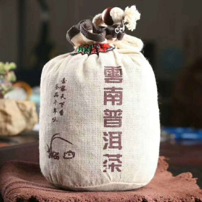 1000克2012年的茶化石糯香味