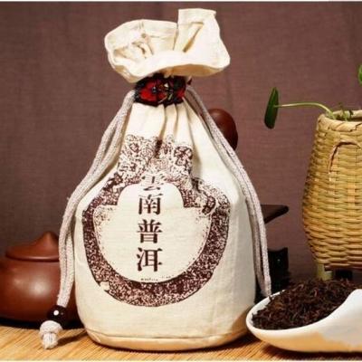 500克06年的金针白莲熟茶