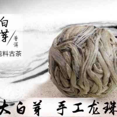 500克,2016年单芽月光白生茶