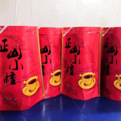 桐木关红茶正山小种红茶2袋500克红茶高山红茶