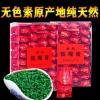 茶叶铁观音2019新茶高山乌龙茶1725兰花香铁观音特级浓香型